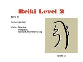 Sei-He-Ki.mp4