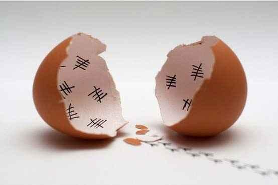Egg_jail.jpeg