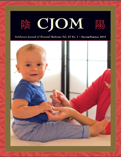 cjom-cover-spsu2016.png