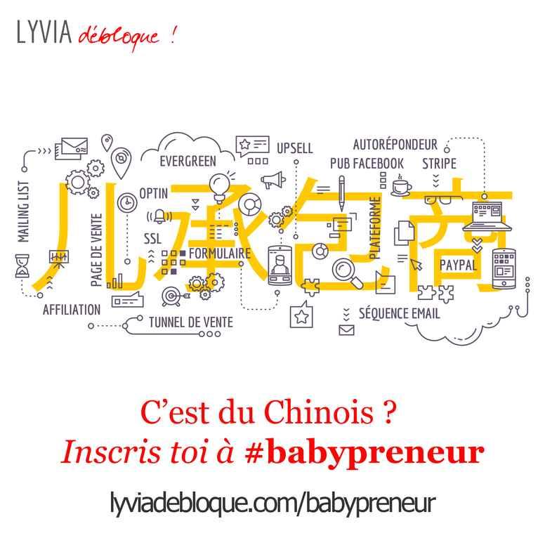 #BabyPreneur - VIP