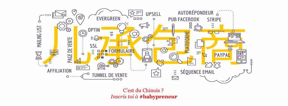 Babypreneur - Replay