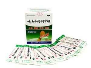 Yunnan Baiyao Powder.jpg