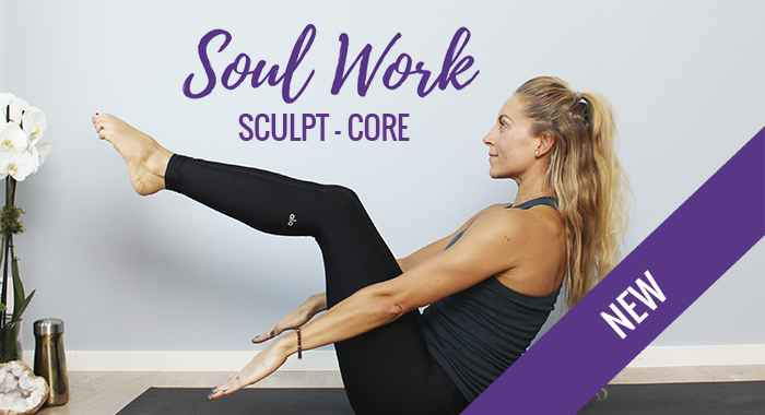 Sculpt - Core