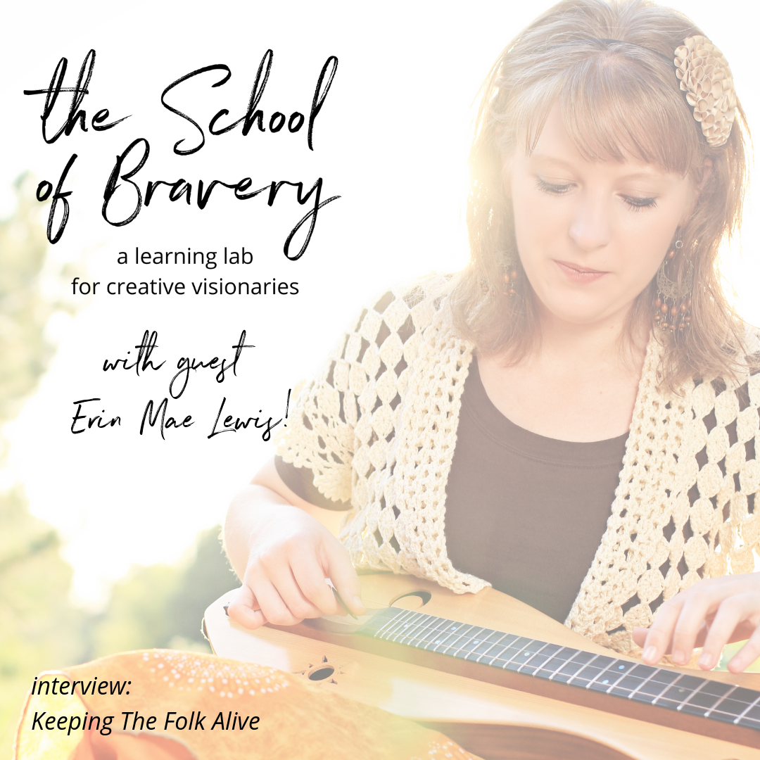 Erin Mae Lewis - The School of Bravery - EmilyAnnPeterson.com