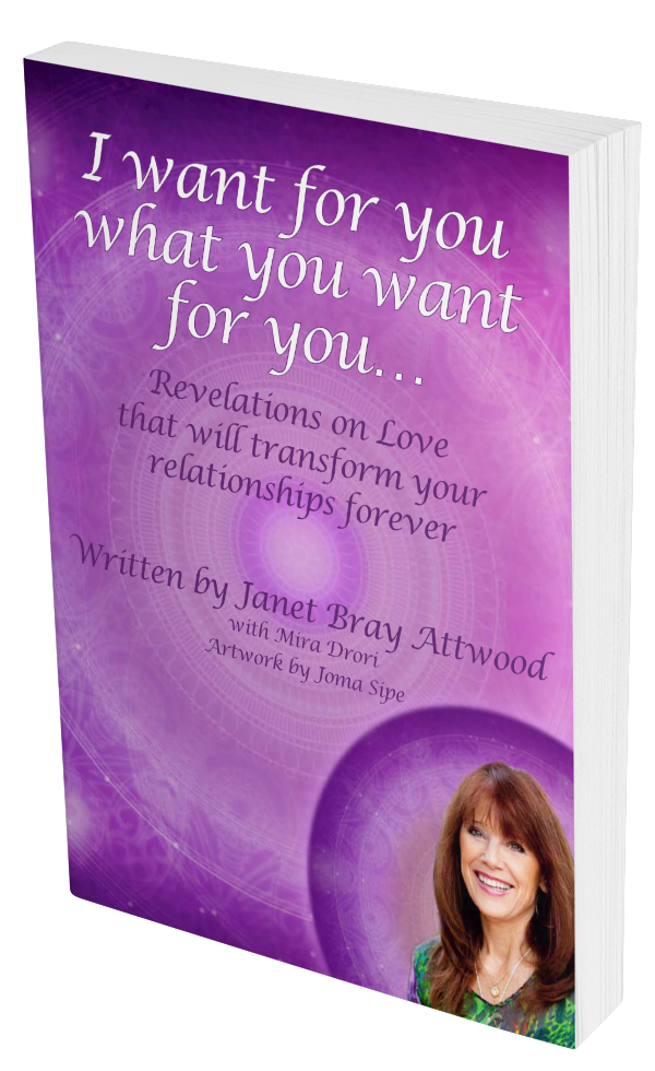 I want for you ebook
