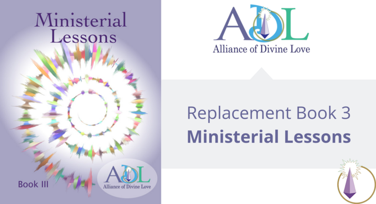 Ministerial Lessons: Book 3 (replacement)