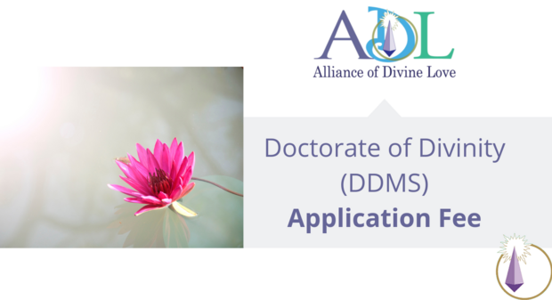 ADL DDMS Application Fee