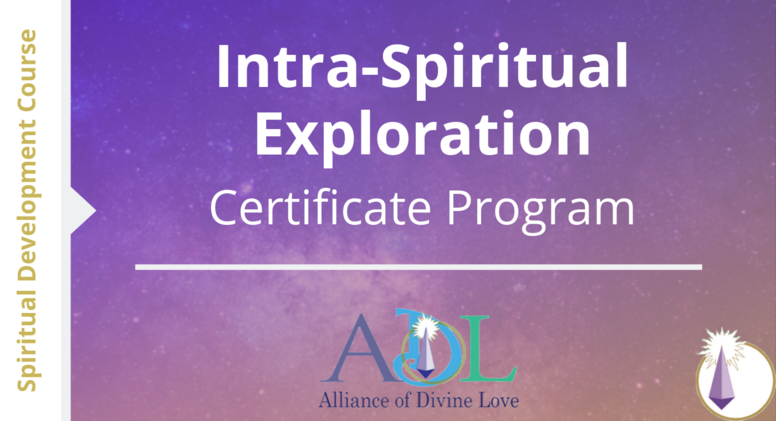 Intra-Spiritual Exploration Certificate Program: Application