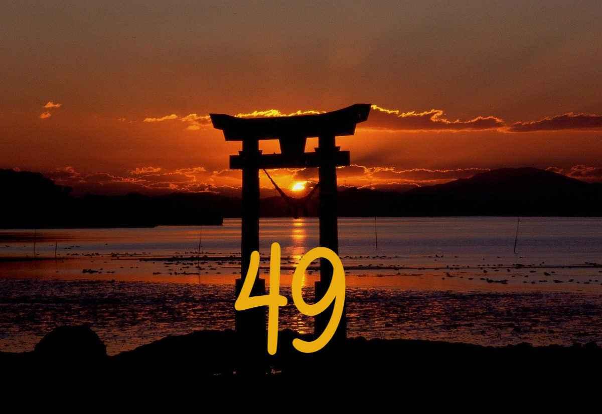 Zon in gate 49
