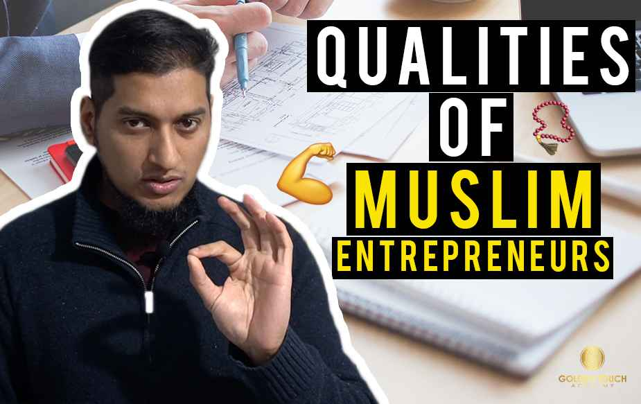 muslim entrep qualities.jpg