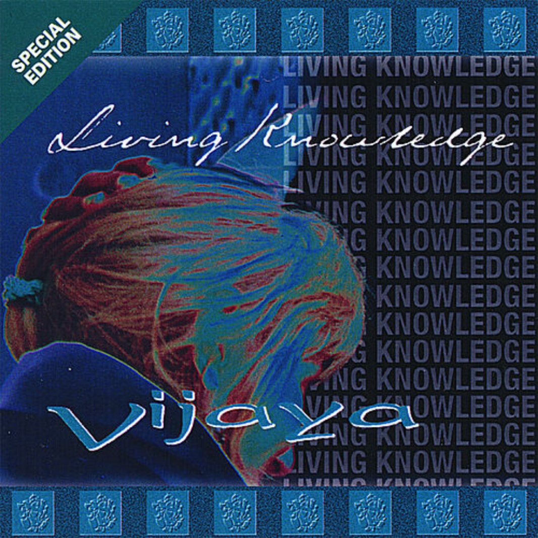 living-knowedge-cover