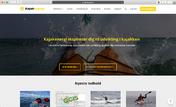 Kajakenergi Guide 2020-09 - Teknikvideoer.mov