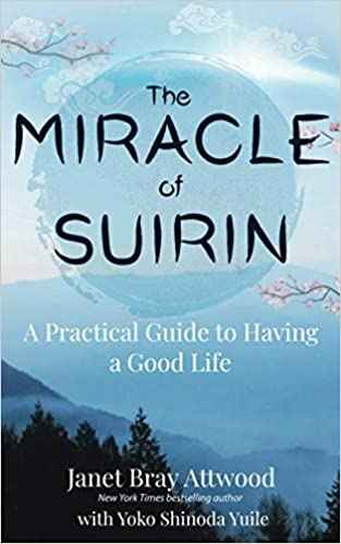 the-miracle-of-surin