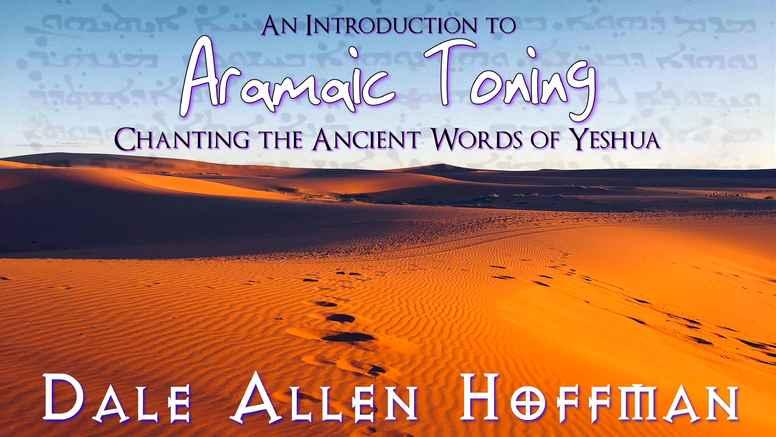 An Introduction to Aramaic Toning