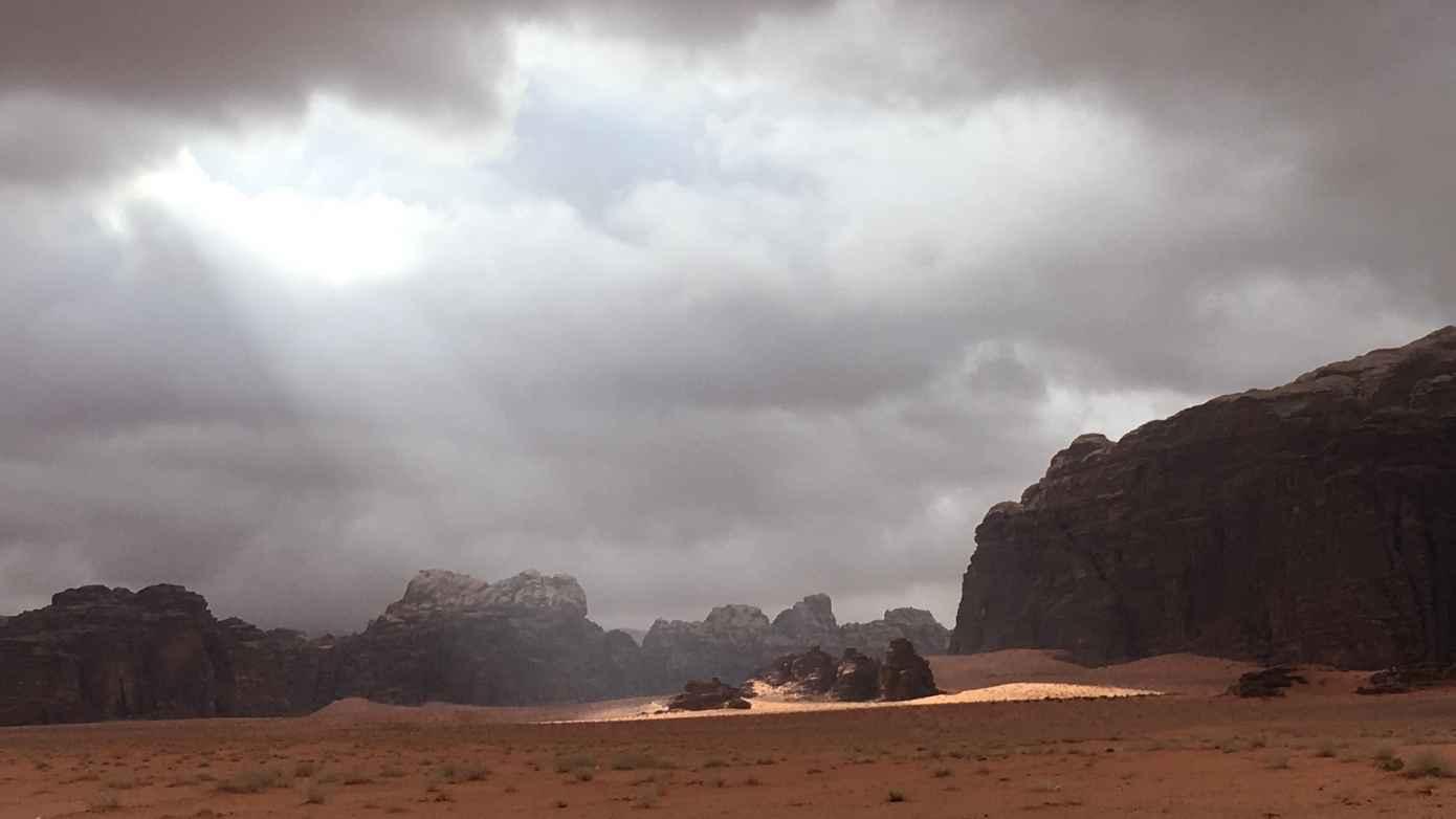 red-land-landscape