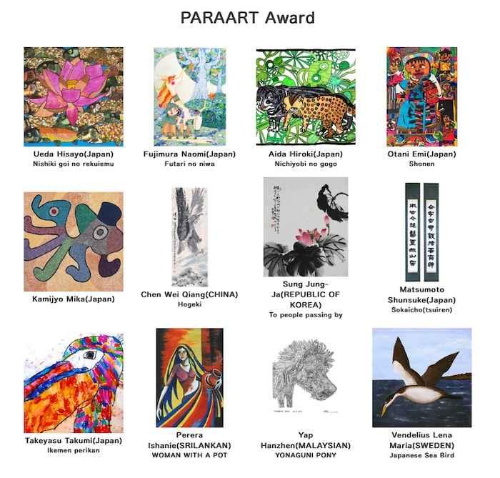 Paraart Award